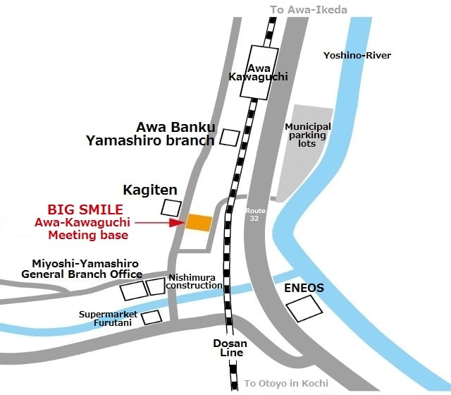 Tokushima Yoshino river Adrenaline Rafting Access Map