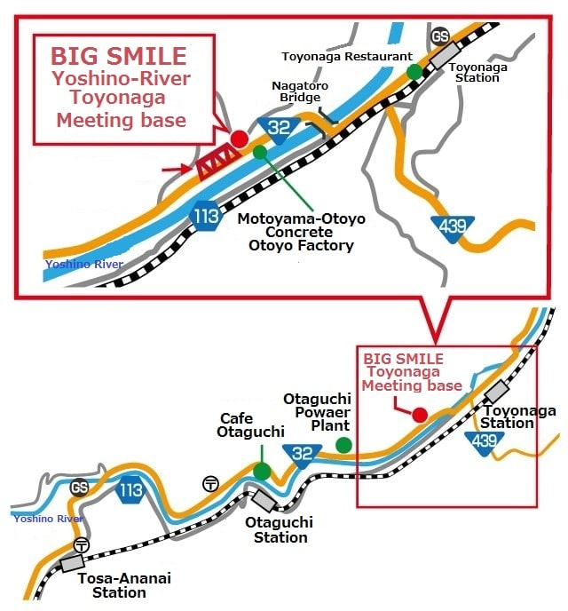 Kochi Yoshino river family Rafting access map