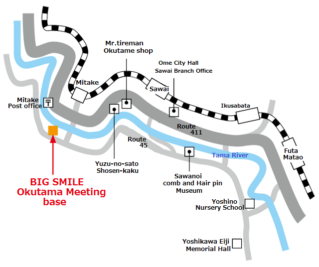 Okutama rafting Access Map
