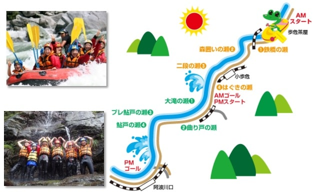 Map of Tokushima Yoshino River Adrenaline Rafting