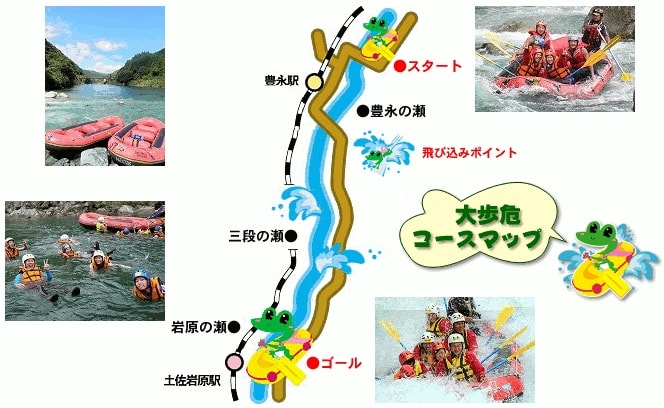 Map of Kochi Yoshino River Half-day Rafting